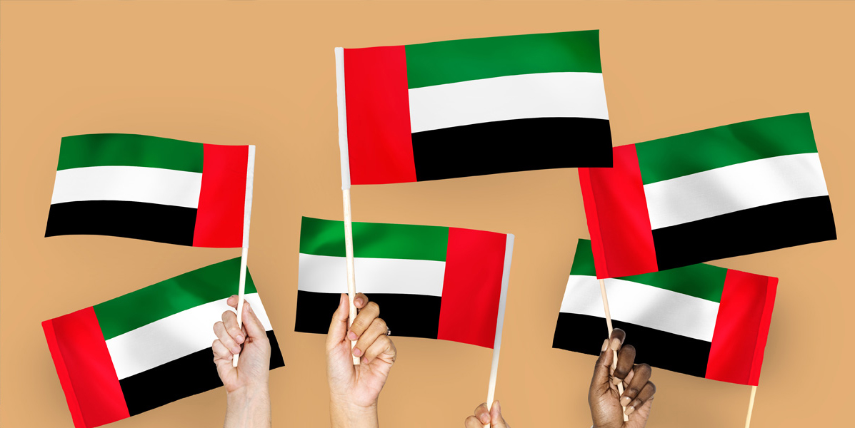 "UAE introduces Country-by-Country (""CbC"") Reporting Rules"